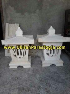 Batu Paras – Lampion untuk taman masjid