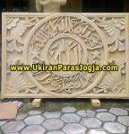 Relief Ukiran Kaligrafi (60x100x5 cm ) Rp 800.000