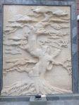 Relief motif pohon