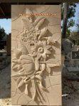 Relief bunga, relief tumbuhan,bunga,ukiran bunga,ukiran tumbuhan,ukiran batu paras,jual batu alam, ornamen batu alam,batu alam